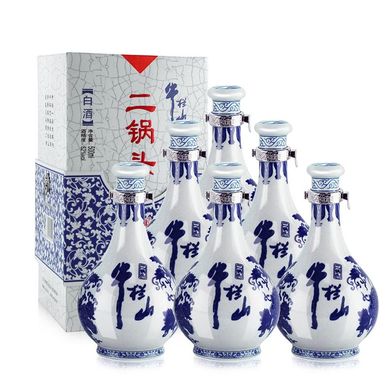 52°牛栏山青瓷二锅头500ml(6瓶装)