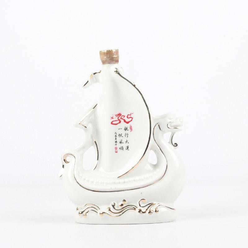 58度端节纪念酒1瓶1988年600ml陈年老酒(老酒)