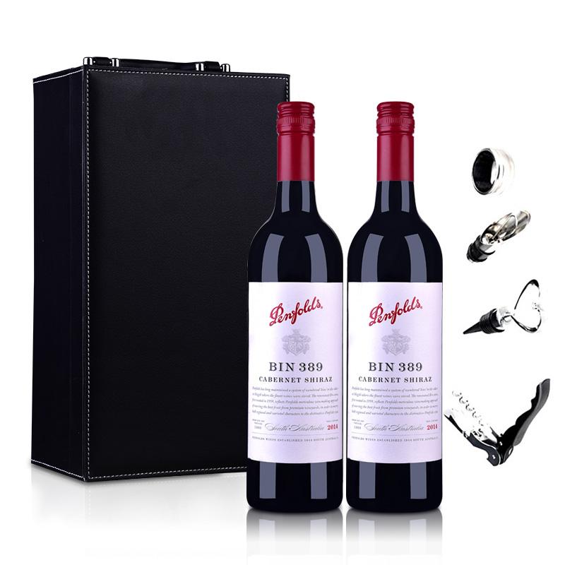 澳大利亚奔富酒园BIN389赤霞珠西拉红葡萄酒双支礼盒