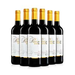 法国拉古杰巴芳特干红葡萄酒750ml(6瓶)