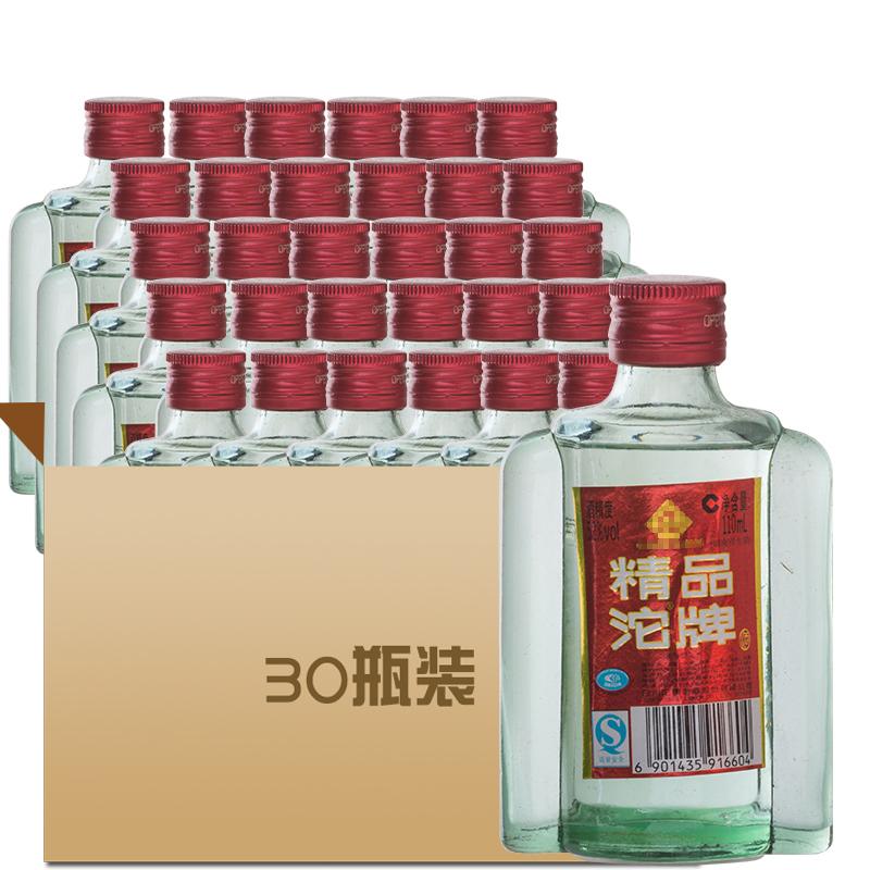 52°精品沱牌110ml(2006年)30瓶