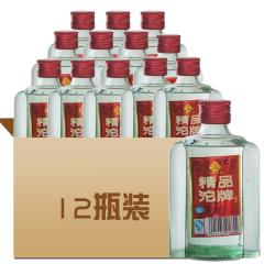 52°四川沱牌股份 沱牌酒 精品沱牌酒  浓香型陈年老酒 110ml*12 (2006年)