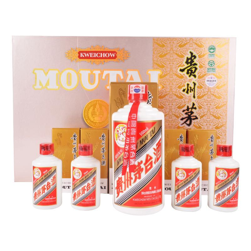 53°飞天茅台金砂礼盒套装500ml*1瓶+50ml*4瓶(2006年)
