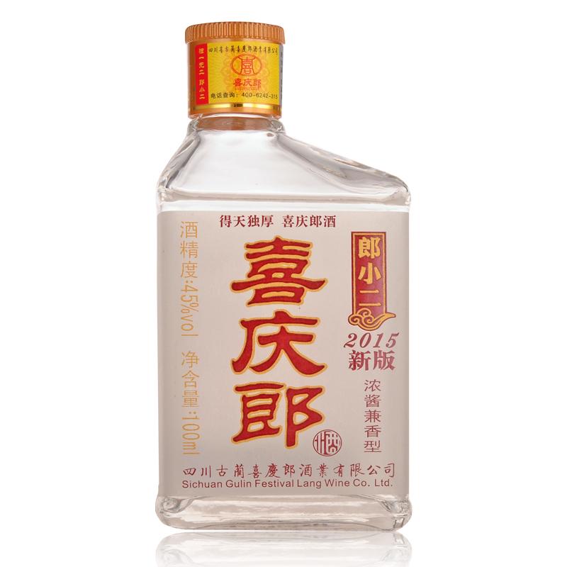 45°喜庆郎牌郎小二歪嘴郎酒小酒100ml