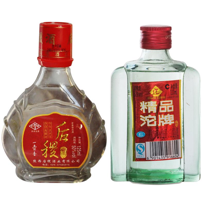 【陈年老酒】52°精品沱牌酒110ml(2006年)+50º后稷酒125m(2007年)