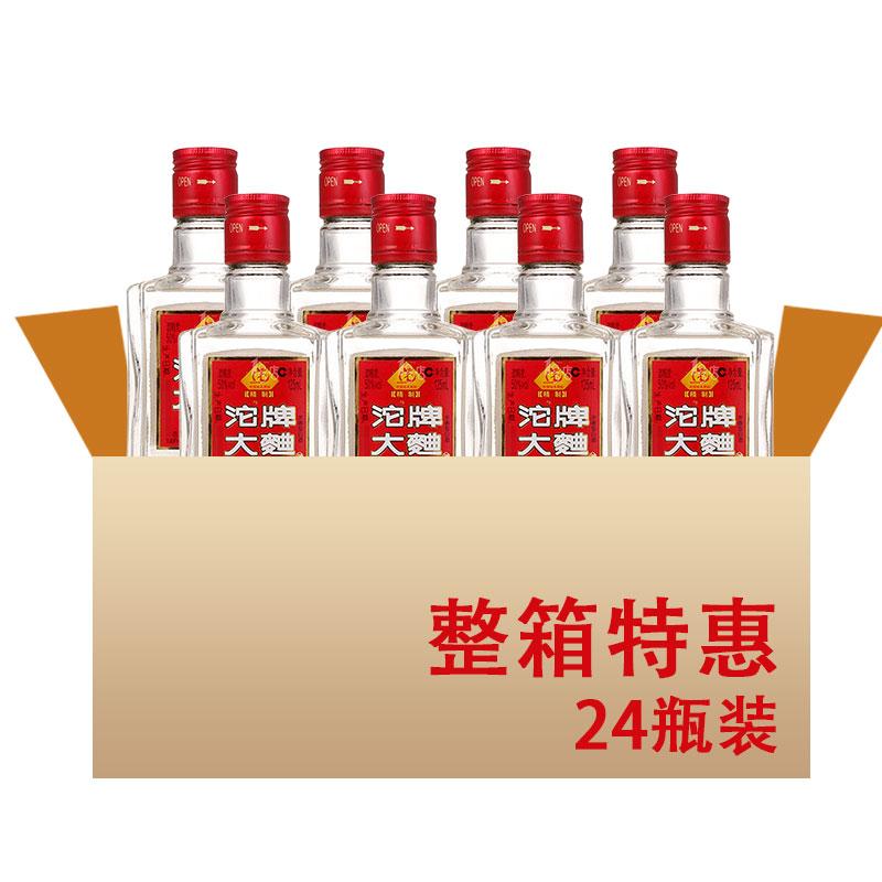 50°沱牌大曲125ml(2008年-2010年随机)24瓶装