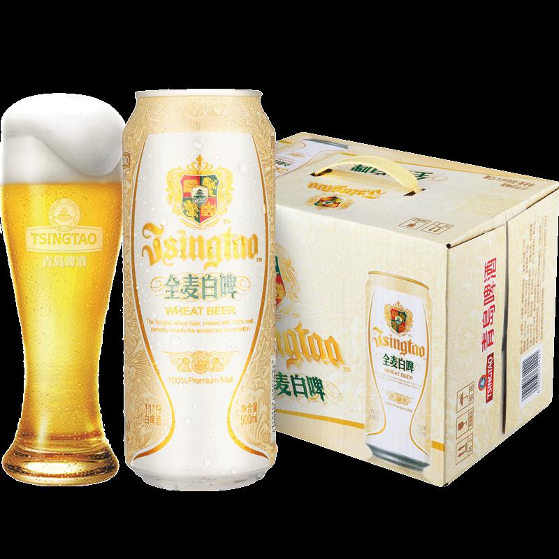青岛(tsingtao)啤酒白啤11度500ml*12听 (整箱装)