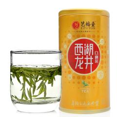 艺福堂茶叶【绿茶 西湖龙井】2018新茶明前EFU5+口碑茶250g/罐