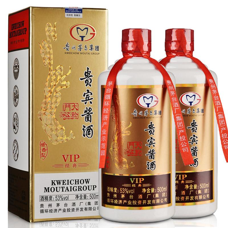 53°茅台集团贵宾酱酒500ml(2瓶)
