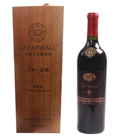 中粮长城华夏干红葡萄酒(5)盛藏木盒赤霞珠750ml