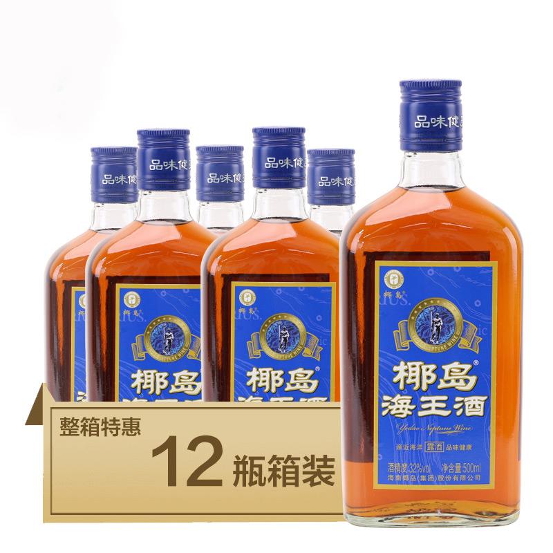 32°椰岛海王酒500ml(12瓶)
