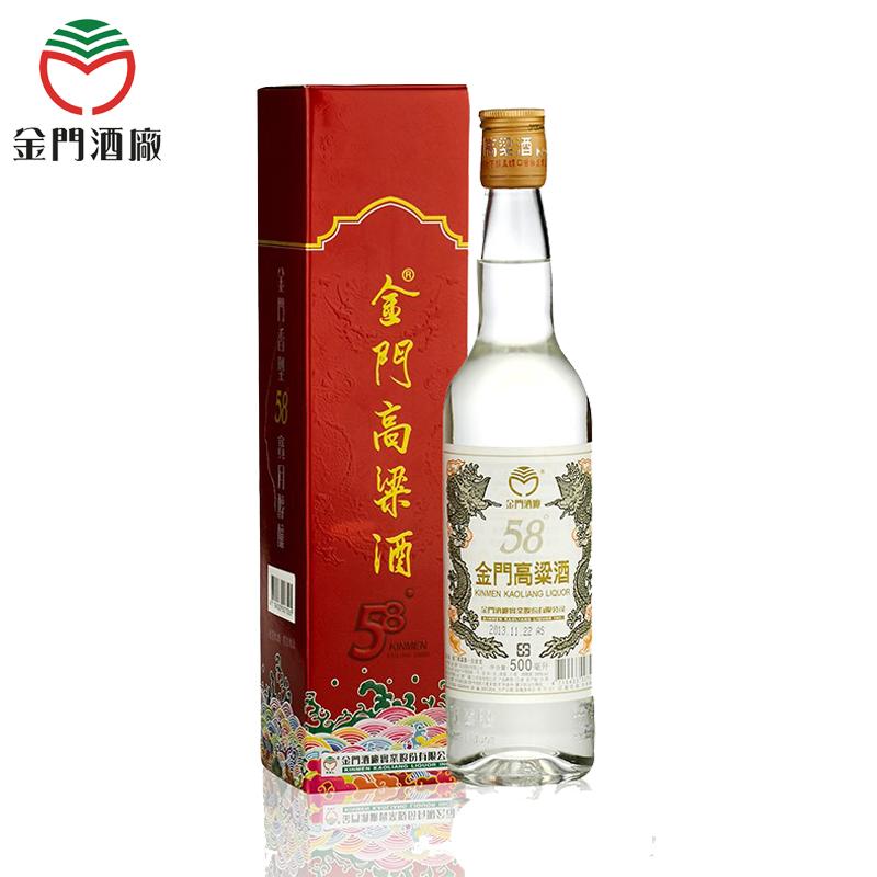 58°金门高粱酒白金龙500ml