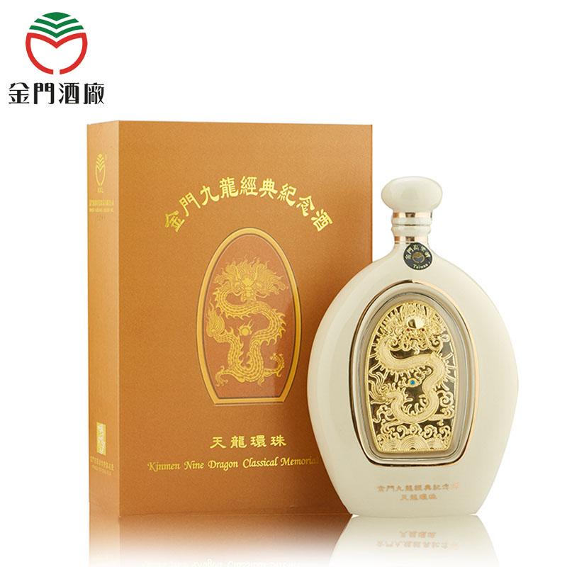 金门高粱酒九龙经典系列纪念酒58度1000ML 进口清香白酒