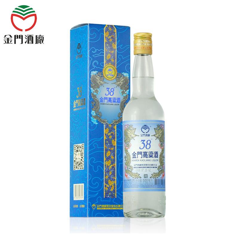 38°金门高粱酒蓝金龙500ml