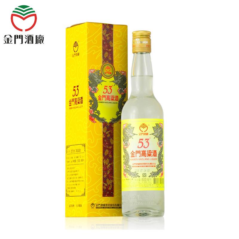 53°金门高粱酒黄金龙500ml