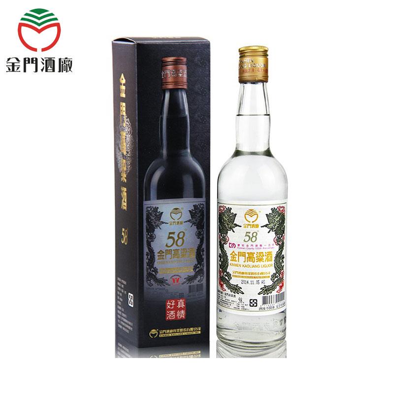 58°金门高粱酒白金龙600ml