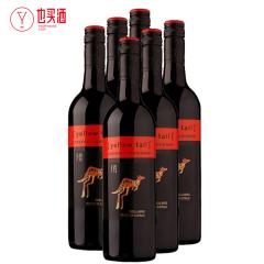 黄尾袋鼠赤霞珠红葡萄酒750ml  6支装
