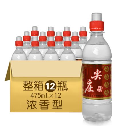 【老酒特卖】39°五粮液(股份)PET聚酯瓶塑瓶尖庄运动型(2013)475ml(12瓶)