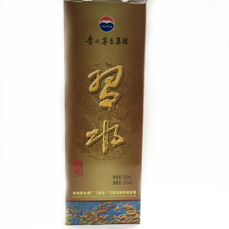 52度 习水特曲 500ml 2007年 贵州茅台酒厂
