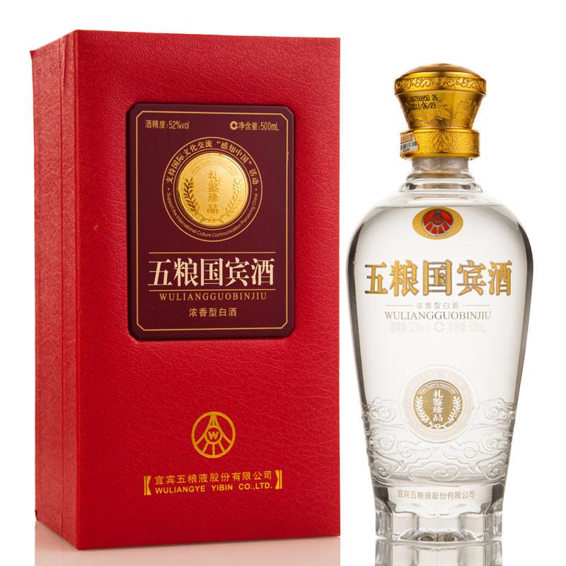【老酒特卖】52°五粮国宾酒.鉴赏版500ml(2011年)