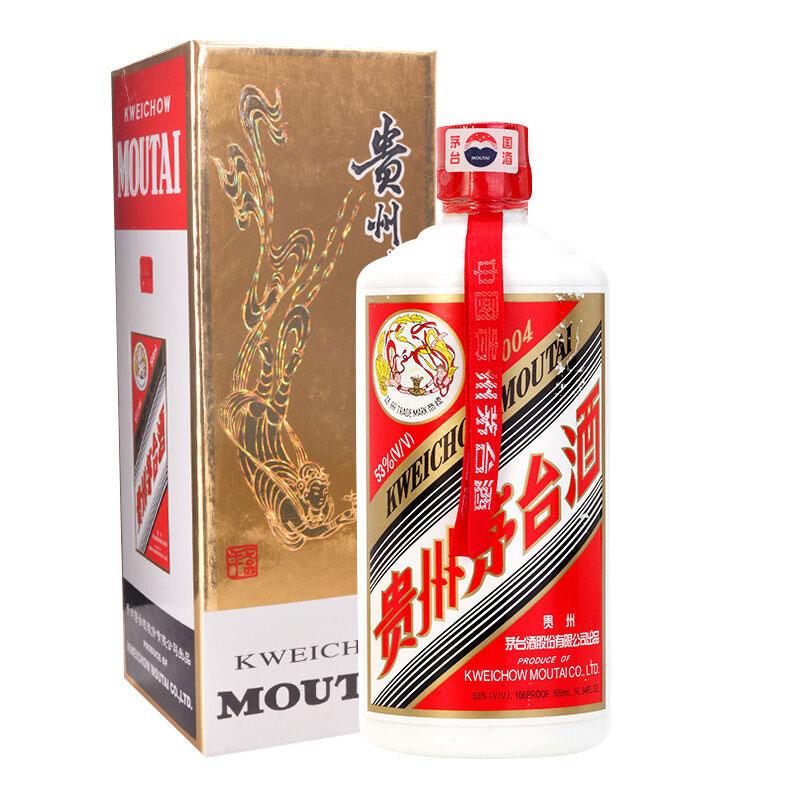 【老酒特卖】53°茅台飞天500ml(2004年)