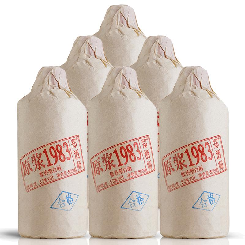 53°茅台镇酱香原浆1983 500ml(6瓶套装)