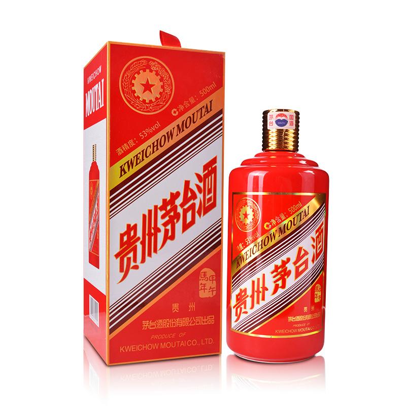 【老酒特卖】53°茅台甲午马年生肖纪念酒  500ml(2014年)