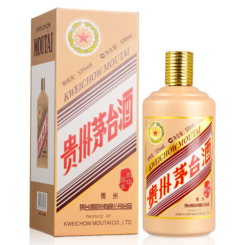 53° 贵州茅台酒 丙申猴年生肖纪念酒 500ml