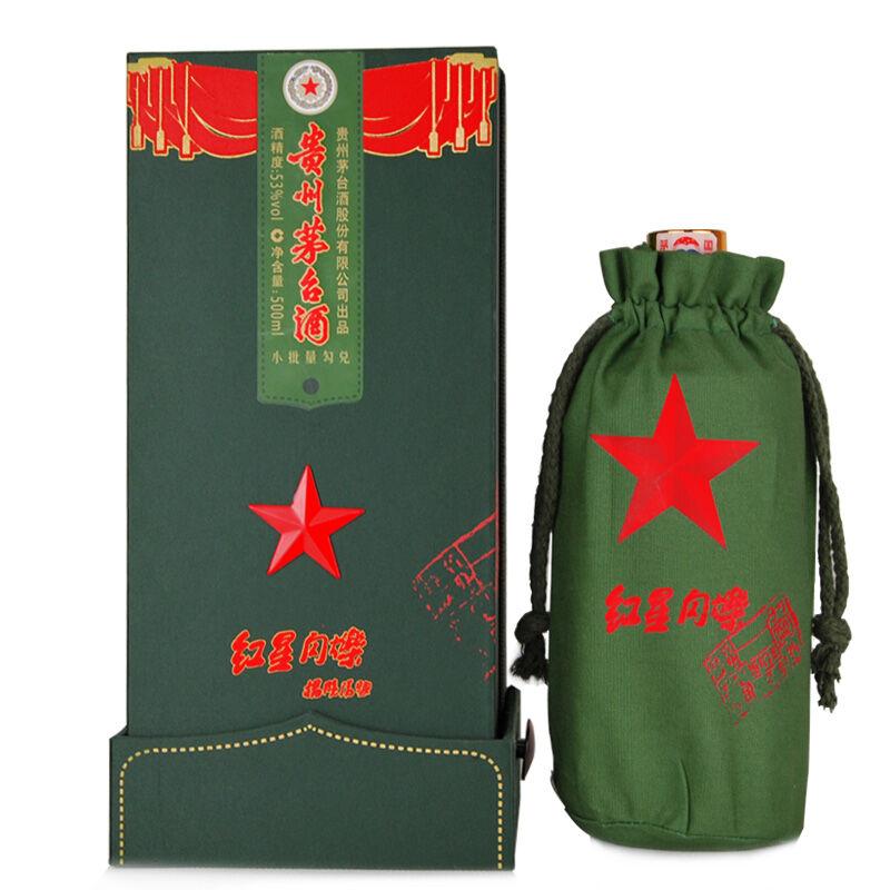 53°贵州茅台酒(红星闪烁)500ml