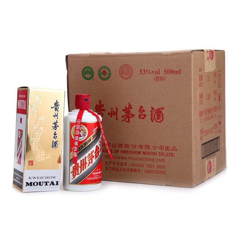 53° 飞天茅台酒 2013年 500ml*6瓶 整箱(带杯)