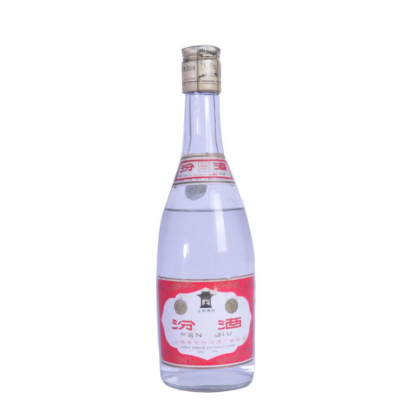 53°汾酒(大盖)90年代早期 500ml