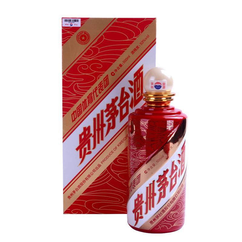 53°贵州茅台酒奥运会庆功酒2012年500ml