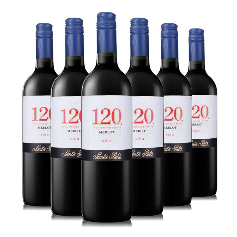 智利进口 桑塔丽塔120梅洛干红葡萄酒 750ml*6