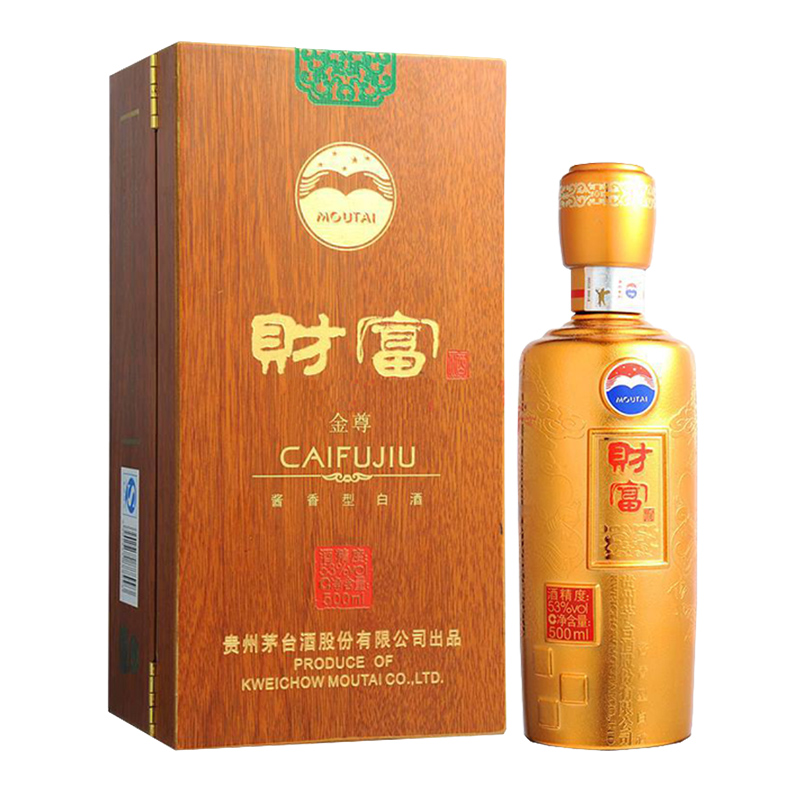 【茅台特卖】茅台股份53度财富金尊2012年老酒500ml