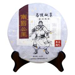 南国公主马谡献策普洱茶熟茶357g茶叶