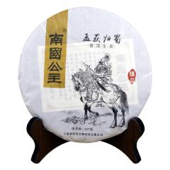 南国公主孟获归蜀普洱茶生茶357g茶叶