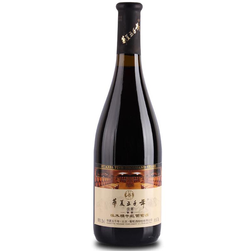 华夏五千年佳宴橡木桶干红葡萄酒750ml