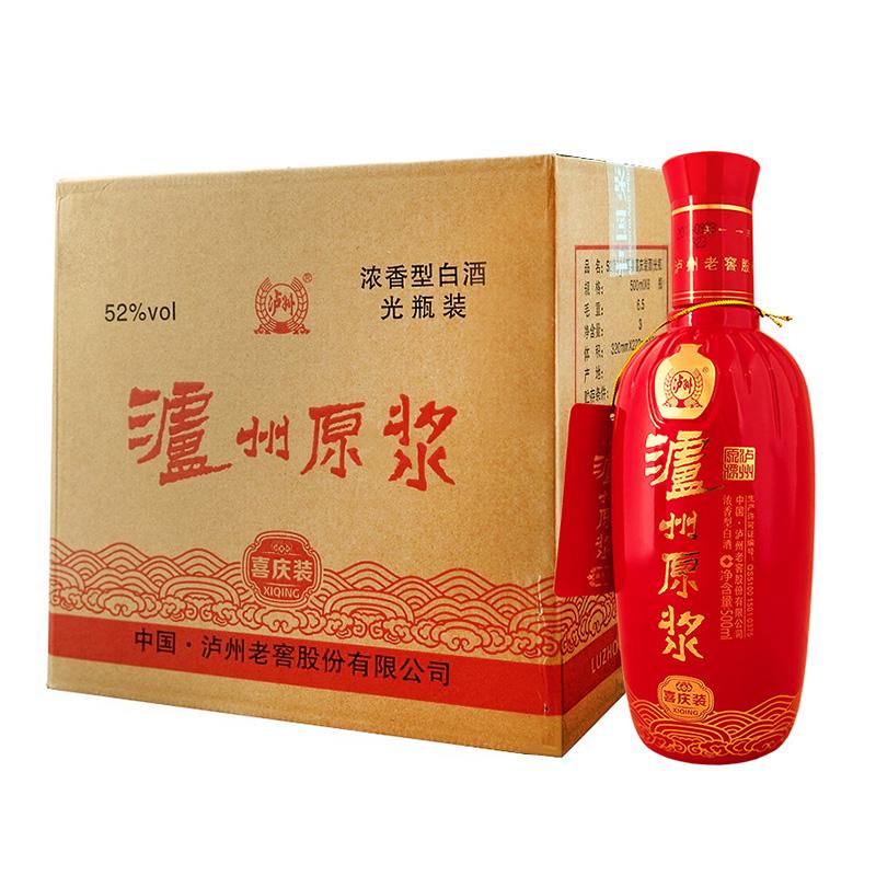 52°泸州老窖泸州原浆喜庆酒 浓香型 500ml*6 整箱装