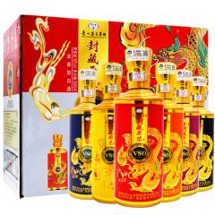 52º贵州茅台V80封藏原浆酒500ml(6瓶装)