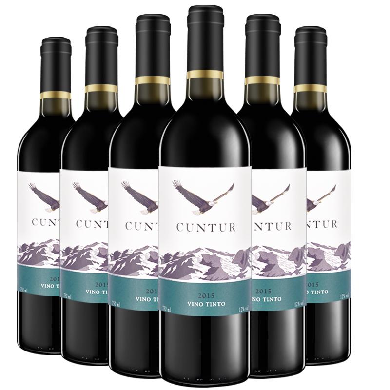 智利猎鹰谷原瓶进口干红葡萄酒750ml*6瓶装
