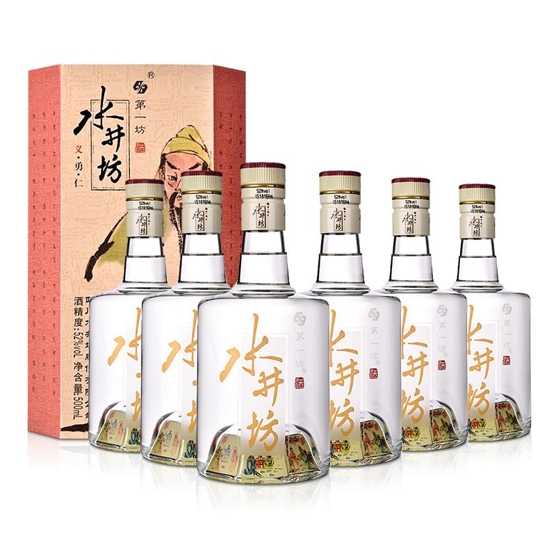 52°水井坊·(三国义勇仁)简装版500ml(6瓶装)