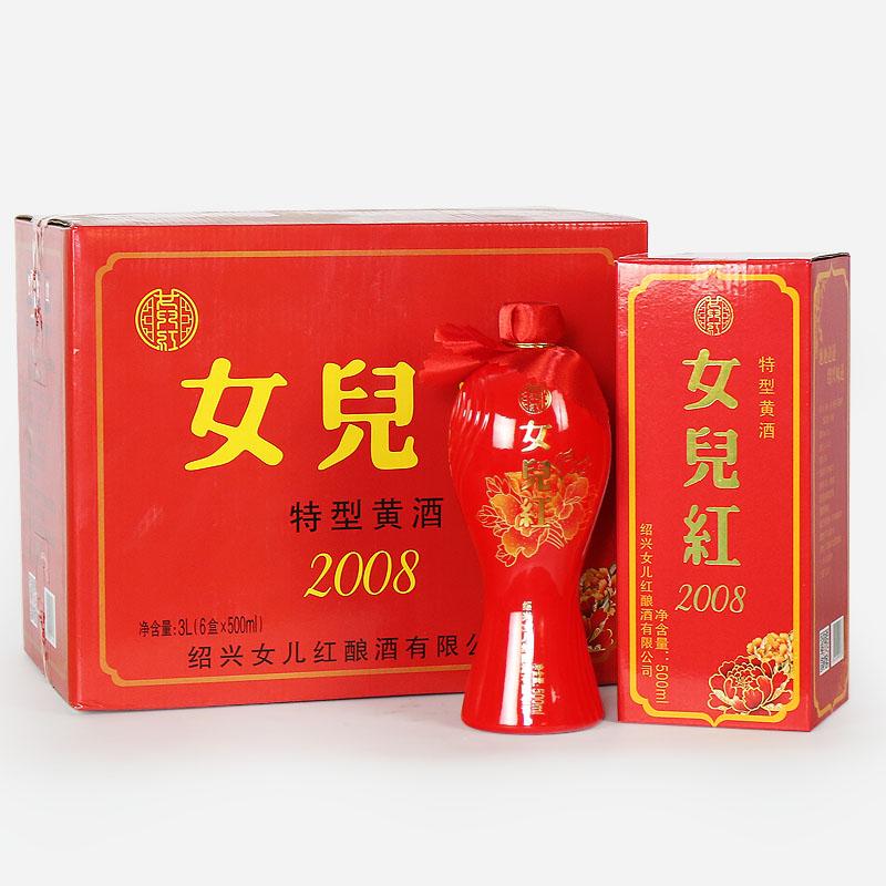 绍兴黄酒女儿红2008冬酿花雕酒整箱礼盒装500mlx6盒装 喜宴推荐