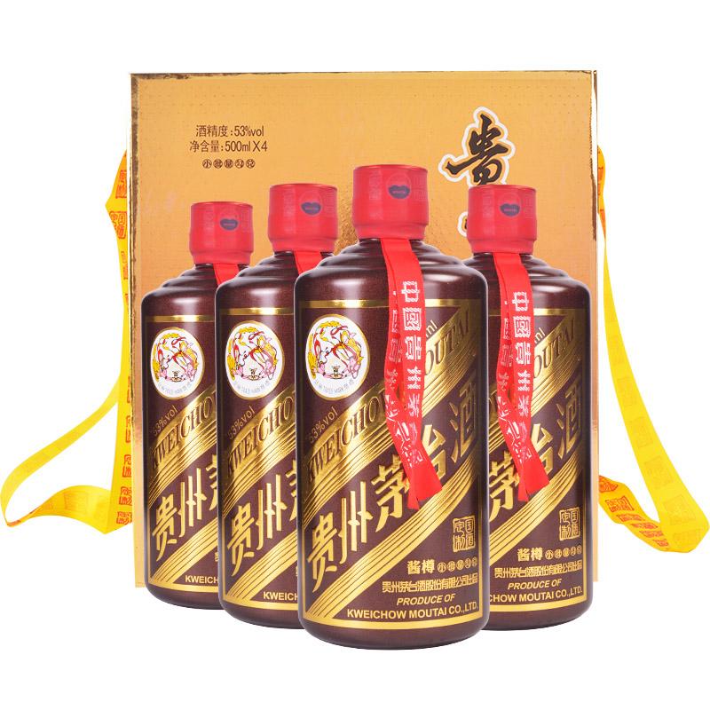 53°飞天茅台国之四礼500ml酱色酱樽礼盒(小批量勾兑)(4瓶装)
