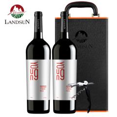 南山庄园红酒红色年华美乐干红葡萄酒双支礼盒装(2瓶装)