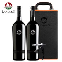 南山庄园南锋西拉干红葡萄酒双支皮盒礼盒装(2瓶装)