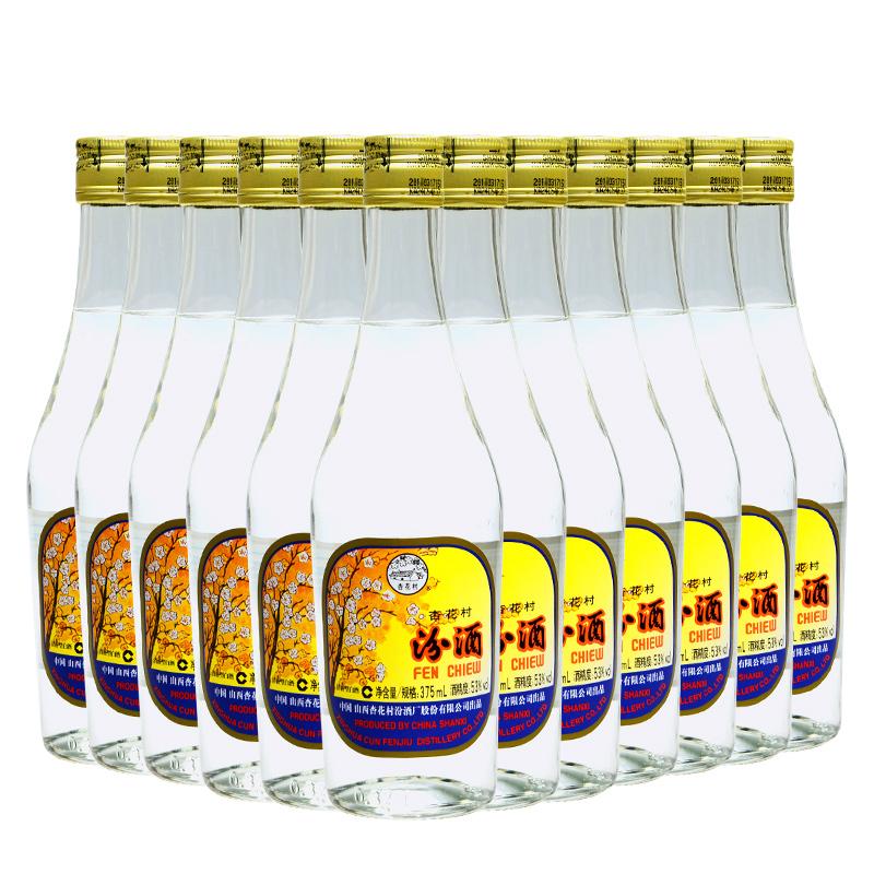 53°杏花村汾酒出口玻璃瓶375ml(12瓶装)