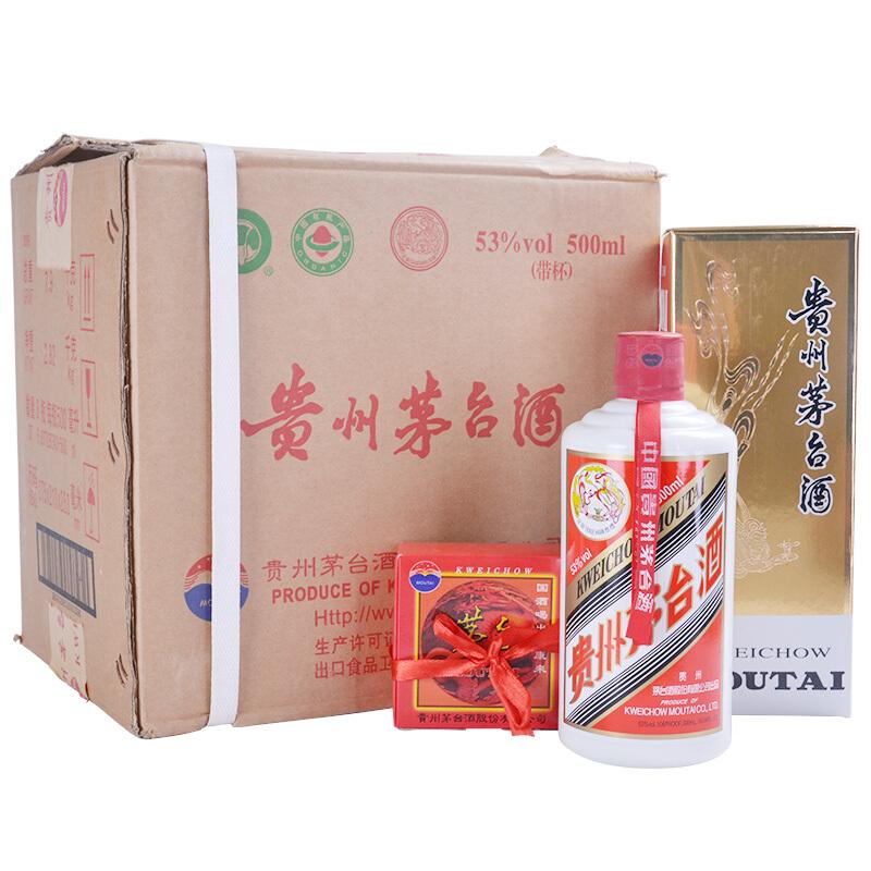 53°飞天茅台500ml(2012年)(6瓶装)整箱