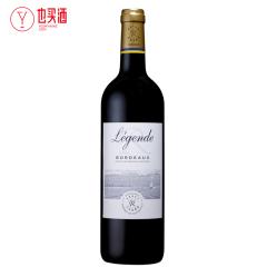 法国拉菲传奇波尔多红葡萄酒750ml