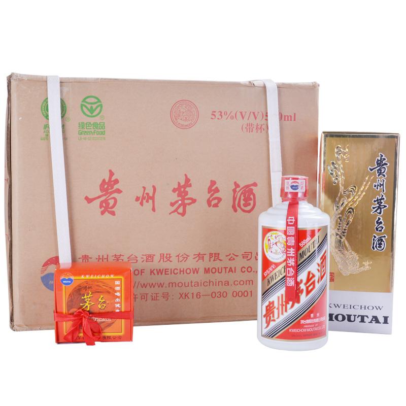 53°飞天茅台500ml(2005年)(12瓶装)整箱