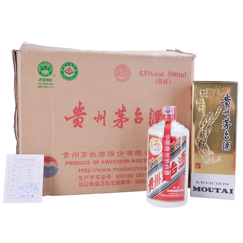 53°飞天茅台500ml(2009年)(12瓶装)整箱